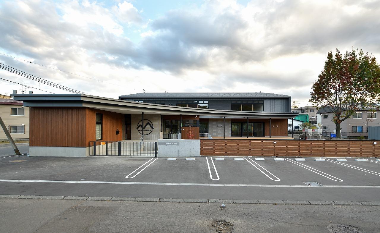 札幌石山保育園