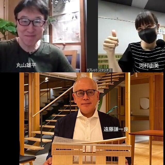 遠藤出演ラジオがアーカイブに掲載されました。